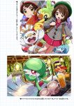 1boy 1girl backpack bag bangs beanie blush bob_cut boots braixen brown_footwear brown_hair cardigan closed_mouth commentary_request cup dress gardevoir gen_1_pokemon gen_3_pokemon gen_6_pokemon gen_8_pokemon green_headwear green_legwear grey_cardigan grookey hat highres kingin long_sleeves masaru_(pokemon) mug open_mouth pikachu pink_dress poke_ball poke_ball_(basic) pokemon pokemon_(creature) pokemon_(game) pokemon_swsh red_shirt scorbunny shirt smile sobble socks starter_pokemon starter_pokemon_trio tam_o'_shanter translation_request yellow_eyes yuuri_(pokemon)