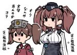 2girls atlanta_(kantai_collection) bangs blush breasts brown_hair earrings garrison_cap hat headgear japanese_clothes jewelry kantai_collection kariginu large_breasts long_hair lowres multiple_girls open_mouth ryuujou_(kantai_collection) shaded_face simple_background single_earring skirt star_(symbol) star_earrings suspender_skirt suspenders terrajin translation_request twintails two_side_up upper_body visor_cap white_background