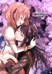 1boy 1girl black_hair blush closed_eyes couple estellise_sidos_heurassein floral_background gloves hand_on_another's_head hug long_hair neneco_dqx pink_hair short_hair smile tales_of_(series) tales_of_vesperia yuri_lowell