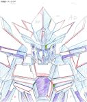 blue_eyes close-up color_trace gundam gundam_aegis_knight gundam_build_divers gundam_build_divers_re:rise highres looking_at_viewer mecha no_humans official_art portrait production_art solo traditional_media v-fin