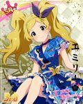 blonde_hair blush character_name dress emily_stuart idolmaster_million_live!_theater_days long_hair smile twintails violet_eyes