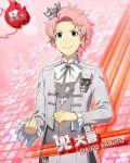 blue_eyes character_name groom idolmaster idolmaster_side-m jacket kabuto_daigo pink_hair short_hair smile