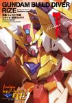 blue_eyes copyright_name cover cover_page gundam gundam_anima gundam_build_diver_rize gundam_build_divers gundam_build_divers_re:rise highres logo looking_at_viewer manga_cover mecha no_humans official_art open_hand second-party_source shiitake_gensui solo v-fin
