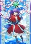 1girl :d animal_ears animal_on_shoulder black_footwear collar copyright_name corset day flower full_body highres hood hood_down lily_of_the_valley long_sleeves open_mouth outdoors pixiv_fantasia pixiv_fantasia_age_of_starlight purple_hair red_collar rezia smile standing suzu_violetbleu tail twintails yellow_eyes