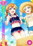 ayase_eli blue_eyes blush character_name dress kousaka_honoka love_live!_school_idol_festival love_live!_school_idol_project orange_hair short_hair smile swimsuit