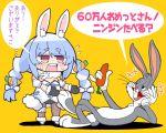 bow bugs_bunny bunny_day carrot carrot_hair_ornament food_themed_hair_ornament hair_bow hair_ornament hololive looney_tunes lying matarou on_back usada_pekora