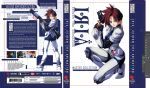 1990s_(style) 1girl armor blu-ray_cover blue_bodysuit bodysuit brady_hartel brown_eyes brown_hair commentary cover english_commentary english_text fingerless_gloves gloves gun highres iria_(iria_zeiram_the_animation) iria_zeiram_the_animation mismatched_gloves mole mole_under_eye official_art rifle single_fingerless_glove solo_focus spiky_hair weapon zeiram