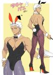 1boy animal_ears archer back bare_shoulders bow bowtie bunny_boy bunny_tail bunnysuit chest covered_abs covered_navel crossdressing dark_skin dark_skinned_male detached_collar emya fake_animal_ears fate/grand_order fate/stay_night fate_(series) full_body grey_eyes hand_on_hip high_heels leotard looking_at_viewer male_focus muscle pectorals rabbit_ears shirtless short_hair sleeveless tail thick_thighs thighs white_hair wrist_cuffs