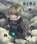 1girl ahoge blonde_hair blue_eyes boots clenched_teeth clouds cloudy_sky copyright_name explosion eyelashes flying gloves gun highres military military_uniform ponytail rifle sky solo tamusuguru tanya_degurechaff teeth tracer_fire uniform war weapon youjo_senki