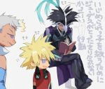/\/\/\ 3boys alternate_hairstyle animal_skull archived_source black_hair blonde_hair book cape closed_eyes dark_skin drawr grey_hair holding holding_book judas_(tales) kyle_dunamis loni_dunamis male_focus mask multiple_boys nishihara_isao oekaki open_book reading short_hair sitting skull_on_head smile spiky_hair surprised sweatdrop tales_of_(series) tales_of_destiny_2 translation_request very_short_hair violet_eyes wavy_mouth
