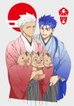 2boys animal archer blue_hair chest couple cu_chulainn_(fate)_(all) dark_skin dark_skinned_male earrings emya fate/grand_order fate/stay_night fate_(series) grey_eyes hand_on_another's_shoulder japanese_clothes jewelry kimono lancer male_focus multiple_boys muscle piglet red_eyes short_hair white_hair