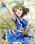 blush character_name dress green_hair idolmaster_million_live!_theater_days nagayoshi_subaru red_eyes short_hair smile