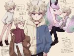 1boy ahoge beet_(pokemon) belt black_footwear black_pants blonde_hair brown_coat buttons closed_mouth cns coat commentary_request curly_hair galarian_form galarian_rapidash gen_8_pokemon grey_vest hand_up hatenna highres hood hoodie long_sleeves multiple_views pants pokemon pokemon_(creature) pokemon_(game) pokemon_swsh red_sweater shirt shoes sweater translation_request vest violet_eyes white_pants