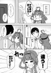 1boy 2girls admiral_(kantai_collection) ahoge door double_bun emphasis_lines greyscale hairband headgear heart_ahoge hornet_(kantai_collection) kantai_collection kongou_(kantai_collection) long_hair monochrome multiple_girls popped_collar remodel_(kantai_collection) shigure_ryuunosuke translated
