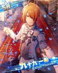 character_name dress groom idolmaster idolmaster_side-m orange_hair red_eyes short_hair smile tsukumo_kazuki