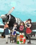 4girls aircraft aircraft_request airplane akagi_(kantai_collection) annin_musou barrel black_hair black_hakama black_legwear blue_hakama blue_sky brown_eyes brown_hair closed_eyes clouds commentary_request day geta grin hakama hakama_skirt highres houshou_(kantai_collection) japanese_clothes kaga_(kantai_collection) kantai_collection kariginu kimono long_hair magatama mallet multiple_girls muneate outdoors pink_kimono ponytail red_legwear red_shirt ryuujou_(kantai_collection) shirt side_ponytail sitting sky smile standing standing_on_one_leg tasuki thigh-highs twintails visor_cap