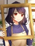 1girl apron black_hair copyright_name indoors kerberos_blade looking_at_viewer maruyama_hari medium_hair name_tag picture_frame plant potted_plant red_eyes smile solo upper_body