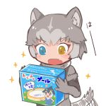 1girl animal_ears blue_eyes box buchi0122 character_request dog_(mixed_breed)_(kemono_friends) dog_ears dog_tail excited fang grey_hair heterochromia highres holding kemono_friends multicolored_hair pool short_hair skin_fang tail tail_wagging translated two-tone_hair white_background yellow_eyes