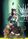 3girls animal_ears arknights arm_up armor armpits ass bangs bare_arms bare_shoulders black_gloves black_shirt blue_hair blue_jacket breastplate brown_hair ch'en_(arknights) commentary_request dragon_horns fingerless_gloves gloves great_lungmen_logo green_eyes hair_between_eyes high_collar horns hoshiguma_(arknights) jacket long_hair looking_at_viewer multiple_girls necktie open_clothes open_jacket open_mouth red_eyes shirt sleeveless sleeveless_shirt swire_(arknights) tail tiger_ears tiger_tail white_shirt yellow_neckwear yuzuruka_(bougainvillea)