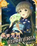 blush brown_eyes brown_hair character_name idolmaster idolmaster_cinderella_girls kimono long_hair smile stars yorita_yoshino