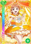 blush character_name dress love_live!_school_idol_festival_all_stars love_live!_sunshine!! orange_hair red_eyes short_hair smile takami_chika