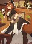 1girl alternate_costume blush breasts brick_wall brown_hair clipboard commentary_request commission enmaided highres holding holding_plate lansane long_hair maid maid_dress maid_headdress one_eye_closed orange_eyes original pantyhose pen plant plate potted_plant smile tail translation_request tsana_(lansane) waitress