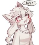 :d animal_ears animal_nose blush cat cat_ears cat_girl commentary_request eyebrows_visible_through_hair fang furry hair_between_eyes highres korean_commentary korean_text long_hair off_shoulder open_mouth original ressue_(gomgom) simple_background sketch smile translation_request white_background