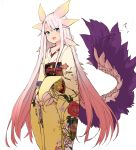1girl absurdres blue_eyes blush breasts claws collarbone dragon_girl gradient_hair hands_on_stomach highres holding_stomach horns humanization japanese_clothes kimono long_hair long_sleeves looking_at_viewer miao_yao_cha mizutsune monster_girl monster_hunter multicolored_hair obi open_mouth patterned_clothing pink_hair pregnant sash short_eyebrows small_breasts smile solo tail tail_wagging thick_eyebrows very_long_hair wide_sleeves yellow_kimono
