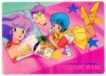 1980s_(style) 2girls blue_hair cat copyright_name creamy_mami eyeshadow kitagawa_yuuko lying mahou_no_tenshi_creamy_mami makeup morisawa_yuu multiple_girls neck_ribbon official_art oldschool on_stomach poster purple_hair ribbon skirt yellow_skirt
