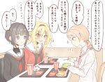 3girls bangs black_hair black_jacket blonde_hair blush brown_hair closed_mouth commentary cup disposable_cup fast_food food french_fries from_side hairband hamburger holding holding_food houjou_karen idolmaster idolmaster_cinderella_girls jacket kurosaki_chitose lettuce long_hair long_sleeves looking_at_another low-tied_long_hair mcdonald's multiple_girls murousaisei123 open_mouth red_eyes red_jacket red_neckwear school_uniform shirayuki_chiyo shirt sitting smile speech_bubble sweatdrop table translated upper_body violet_eyes white_shirt