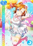 blue_eyes blush character_name dress kousaka_honoka love_live!_school_idol_festival love_live!_school_idol_project orange_hair short_hair wink