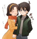 1boy 1girl black-framed_eyewear black_hair black_sleeves blue_eyes blue_pants brown_hair closed_eyes closed_mouth coat couple edogawa_conan glasses green_jacket grey_sweater hairband hand_in_pocket hetero jacket long_sleeves meitantei_conan open_clothes open_jacket open_mouth orange_scarf pants plaid plaid_scarf scarf short_hair simple_background sketch smile sweater tears turtleneck turtleneck_sweater wavy_mouth white_background yellow_coat yellow_hairband yoshida_ayumi zarutsu