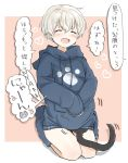 1girl 1other ^_^ ^o^ alternate_costume animal black_hoodie blonde_hair blush cat closed_eyes eyebrows_visible_through_hair hair_between_eyes heart highres hood hoodie kantai_collection karin_bluez3 motion_lines open_mouth paw_print short_hair sleeves_past_wrists smile speech_bubble translation_request unsinkable_sam z1_leberecht_maass_(kantai_collection)