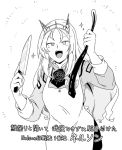 1girl apron bangs eel flower fujinoki_(horonabe-ken) greyscale headgear holding holding_knife kantai_collection kitchen_knife knife long_hair long_sleeves monochrome nelson_(kantai_collection) rose simple_background solo sparkle translation_request