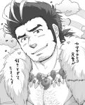 1boy bara blush chest chest_hair close-up facial_hair greyscale jewelry looking_at_viewer male_focus manly monochrome multicolored_hair muscle necklace pectorals short_hair sideburns solo streaked_hair stubble thick_eyebrows tokyo_houkago_summoners upper_body yamasachihiko_(tokyo_houkago_summoners) yon_yon_(shikawafu)