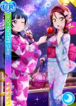 blush brown_eyes character_name kimono long_hair love_live!_school_idol_festival love_live!_sunshine!! redhead sakurauchi_riko tsushima_yoshiko
