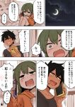 2girls absurdres anger_vein bed bike_shorts black_hair breasts cellphone fang green_eyes green_hair grin highres igarashi_futaba_(shiromanta) kurobe_natsumi_(shiromanta) large_breasts long_hair moon multiple_girls night open_mouth orange_hoodie phone senpai_ga_uzai_kouhai_no_hanashi shiromanta short_hair smartphone smile stuffed_toy tsundere