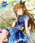 blue_eyes blush brown_hair character_name dress idolmaster_million_live!_theater_days long_hair tokoro_megumi wink