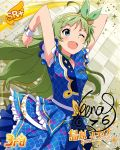 blue_eyes blush character_name dress green_eyes idolmaster_million_live!_theater_days long_hair shimabara_elena smile wink