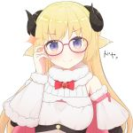 1girl adjusting_eyewear animal_ears blue_eyes blush cape closed_mouth curled_horns detached_sleeves determined dress fur-trimmed_dress fur_trim glasses gradient_eyes highres hololive horns multicolored multicolored_eyes nanamiya_natsumi pink_cape red-framed_eyewear red_neckwear sheep_ears sheep_girl sheep_horns simple_background smile solo tsunomaki_watame upper_body v-shaped_eyebrows virtual_youtuber white_background wool