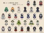 akagi_(kantai_collection) amagi_(kantai_collection) aquila_(kantai_collection) ark_royal_(kantai_collection) belt bike_shorts black_belt bomber_jacket breast_pocket brown_background capelet celtic_knot graf_zeppelin_(kantai_collection) hakama hakama_skirt hiryuu_(kantai_collection) hornet_(kantai_collection) intrepid_(kantai_collection) iron_cross jacket japanese_clothes kaga_(kantai_collection) kantai_collection katsuragi_(kantai_collection) kurohiruyume long_sleeves muneate necktie no_humans obi pocket remodel_(kantai_collection) saratoga_(kantai_collection) sash shirt short_sleeves shorts shorts_under_skirt shoukaku_(kantai_collection) simple_background skirt sleeveless sleeveless_shirt souryuu_(kantai_collection) taihou_(kantai_collection) tasuki translation_request twitter_username unryuu_(kantai_collection) wide_sleeves zuikaku_(kantai_collection)