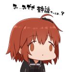 1girl :o ahoge black_jacket black_scrunchie brown_eyes brown_hair empty_eyes face_of_the_people_who_sank_all_their_money_into_the_fx fate/grand_order fate_(series) fujimaru_ritsuka_(female) hair_ornament hair_scrunchie i.u.y jacket long_hair looking_away one_side_up parted_lips polar_chaldea_uniform scrunchie simple_background solo translation_request uniform upper_body white_background