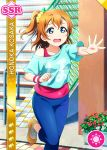 blue_eyes blush character_name dress kousaka_honoka love_live!_school_idol_festival love_live!_school_idol_project orange_hair short_hair