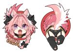 1boy animal_ears ass astolfo_(fate) blush_stickers bow braid braided_ponytail commentary_request dog_boy dog_ears dog_tail eyebrows_visible_through_hair eyes_visible_through_hair fangs fate/apocrypha fate_(series) hair_between_eyes hair_bow haoro highlights looking_at_viewer multicolored_hair multiple_views open_mouth otoko_no_ko panties pink_hair simple_background skin_fangs tail thigh-highs tongue translation_request two-tone_hair underwear upskirt violet_eyes white_background white_hair