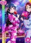 blue_hair blush character_name kimono long_hair love_live!_school_idol_festival love_live!_sunshine!! pink_eyes sakurauchi_riko tsushima_yoshiko