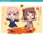 2girls :3 :d alternate_hairstyle autumn autumn_leaves bang_dream! bangs black_legwear blush_stickers brown_dress brown_footwear brown_hair cat_hair_ornament commentary_request double-breasted dress eyebrows_visible_through_hair full_body grey_neckwear hair_between_eyes hair_ornament hanasakigawa_school_uniform highres hiromachi_nanami kneehighs long_hair long_sleeves looking_at_viewer multiple_girls navy_blue_serafuku navy_blue_skirt neck_ribbon neckerchief open_mouth orange_background outstretched_arms pink_eyes pink_hair pleated_skirt red_neckwear ribbon sailor_dress school_uniform shadow shoes sidelocks simple_background skirt smile standing standing_on_one_leg star_(symbol) star_hair_ornament toyama_kasumi translation_request tsukinomori_school_uniform two_side_up violet_eyes wasabi_(kimama)