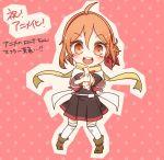 1girl blush boots energy_gun hairband ichinomiya_eruna mikagura_gakuen_kumikyoku orange_hair ribbon school_uniform solo thigh-highs translation_request weapon yuua_(cord-03) zettai_ryouiki
