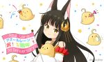 /\/\/\ 1girl animal animal_ear_fluff animal_ears anniversary azur_lane bangs bird black_hair blush brown_eyes chick closed_mouth commentary_request confetti copyright_name detached_sleeves dress eyebrows_visible_through_hair flag fox_ears hair_ornament highres holding holding_flag instrument long_hair long_sleeves manjuu_(azur_lane) miicha music nagato_(azur_lane) party_popper playing_instrument red_dress simple_background sleeves_past_wrists smile solo starry_background strapless strapless_dress streamers tambourine trumpet twitter_username very_long_hair white_background white_sleeves wide_sleeves yellow_eyes