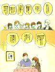 amagi_yukiko comic hanamura_yousuke kujikawa_rise kuma_(persona_4) long_hair narukami_yuu persona persona_4 satonaka_chie shirogane_naoto short_hair tatsumi_kanji translation_request yukichiro