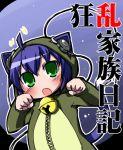 bell cat_ears kyouran_kazoku_nikki midarezaki_kyouka pajamas